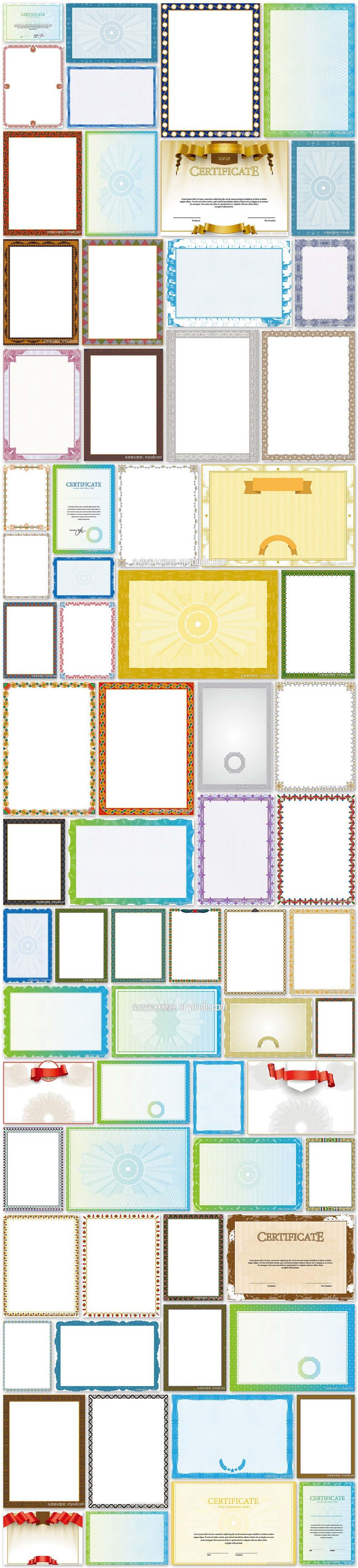 70款矢量证件卡片花纹边框素材文件下载 140935