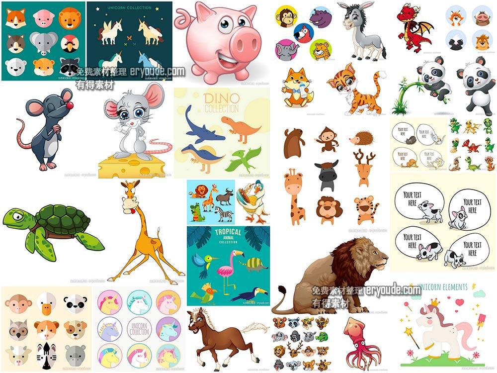 矢量卡通动物素材插画元素下载